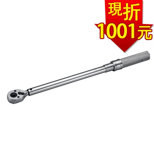Pro'sKit HW-T41-315 1/4吋可調式棘輪扭力扳手