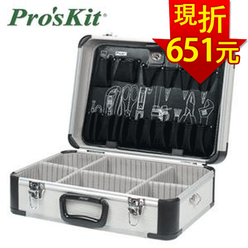 Pro'sKit 寶工 TC-747N 高質白鋁工具箱(強力型護角)