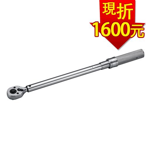 Pro'sKit 寶工 HW-T21-60340  1/2吋可調式棘輪扭力扳手60~340 N-m