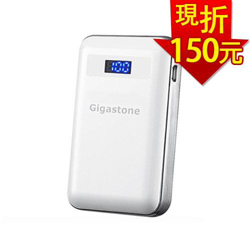 Gigastone Smart Power P2S-90S 9000mAh 行動電源(白色)