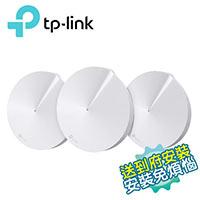 【透天厝最好用】TP-Link Deco M5 Mesh Wi-Fi 全覆蓋系統路由器(3入包)