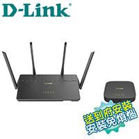 【透天厝最好用】D-Link 友訊 COVR-3902 雙頻 全覆蓋家用Wi-Fi系統路由器
