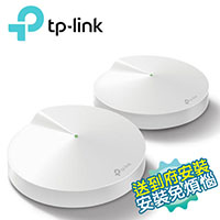 【透天厝最好用】TP-LINK Deco M9 Plus(US) 全覆蓋Wi-Fi系統 (2入)