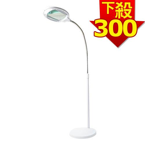 Pro'sKit 寶工 立式放大鏡用檯燈 MA-1008A