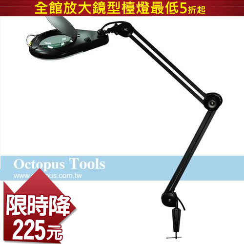 Octopus LED照明放大鏡5倍100~240V 黑色ESD
