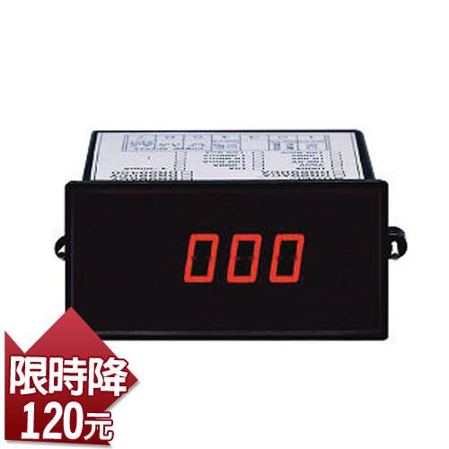 Lutron 交流電壓錶頭 DR-99ACV