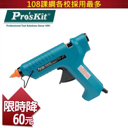 Pro'sKit寶工 GK-380A 熱溶膠槍15(80)W/120V