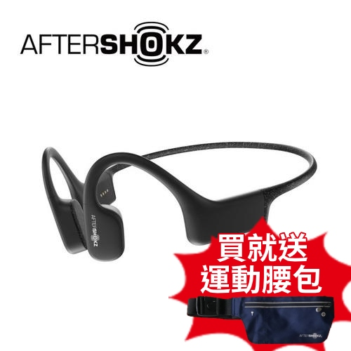 AfterShokz XTRAINERZ AS700 骨傳導MP3運動耳機-曜石黑