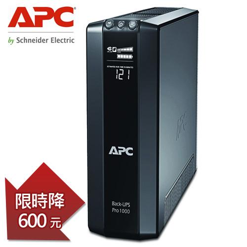 APC艾比希 1KVA 在線互動式 UPS不斷電系統 BR1000G-TW