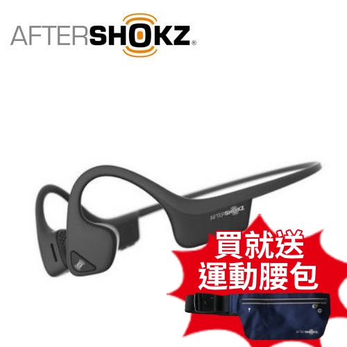 AfterShokz Trekz Air AS650 骨傳導耳機 灰