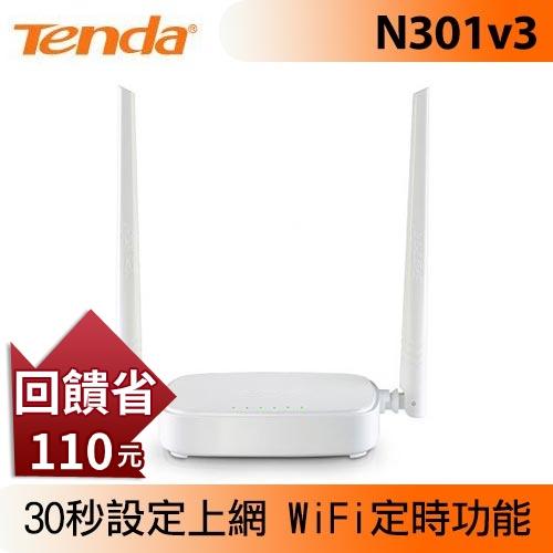 Tenda N301v3 300M智能易安裝無線路由器 進擊的螃蟹