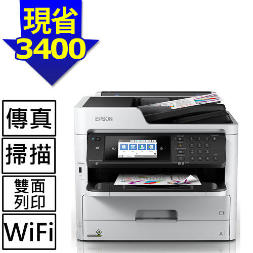 EPSON WF-C5790高速商用傳真噴墨複合機