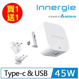 台達電 Innergie 45H USB-C 萬用充電器 國際版