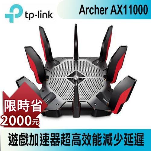 TP-LINK Archer Archer AX11000(US) AX11000 次世代三頻電競路由器
