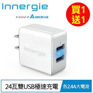 台達電 Innergie PowerJoy Pro 24瓦雙USB極速充電器