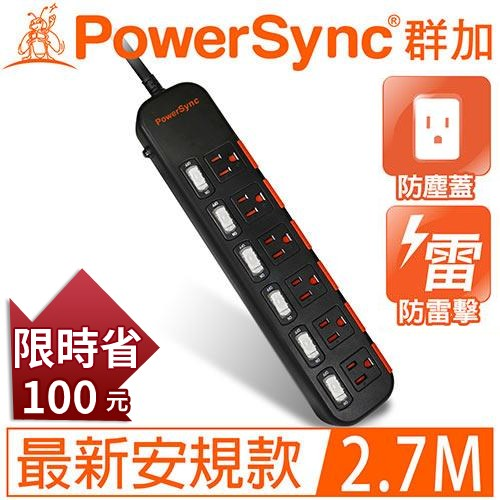 PowerSync群加 6開6插滑蓋防塵防雷擊延長線2.7M 9呎 TPS366DN0027黑