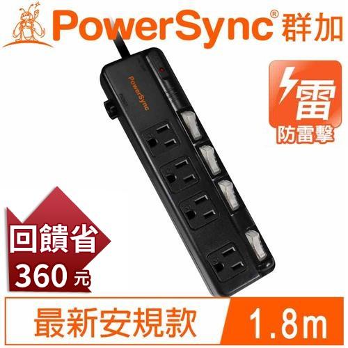 PowerSync群加 344BN0018 4開4插斜面開關 防雷擊抗搖擺延長線 1.8M 6呎黑
