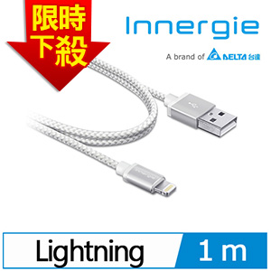 Innergie MagiCable USB to Lightning 充電傳輸線 白 1m