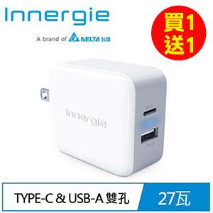 台達電 Innergie 27M 27瓦雙孔USB-C極速充電器