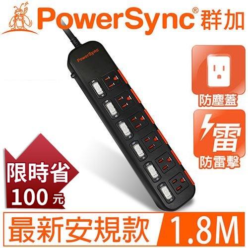 PowerSync群加 6開6插滑蓋防塵防雷擊延長線1.8M 6呎 TPS366DN0018黑