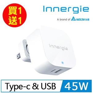 台達電 Innergie 45H USB-C 萬用充電器