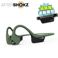 AfterShokz Trekz Air AS650 骨傳導耳機 綠