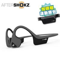 AfterShokz Trekz Air AS650 骨傳導耳機 灰