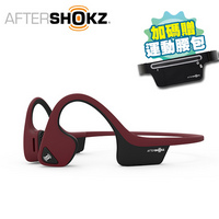 AfterShokz Trekz Air AS650 骨傳導耳機 紅