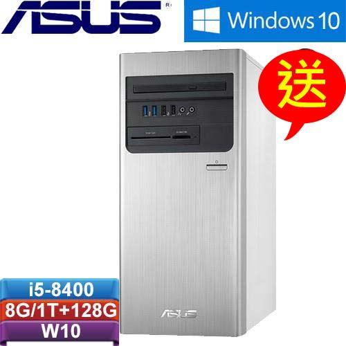 ASUS華碩 H-S640MB-I58400033T 桌上型電腦