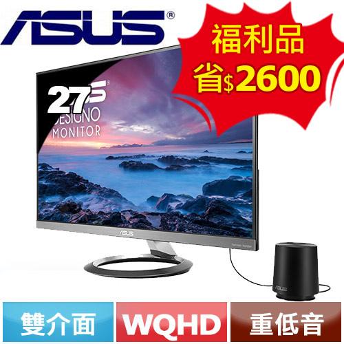 ASUS華碩 Designo MZ27AQ 無框美型液晶螢幕