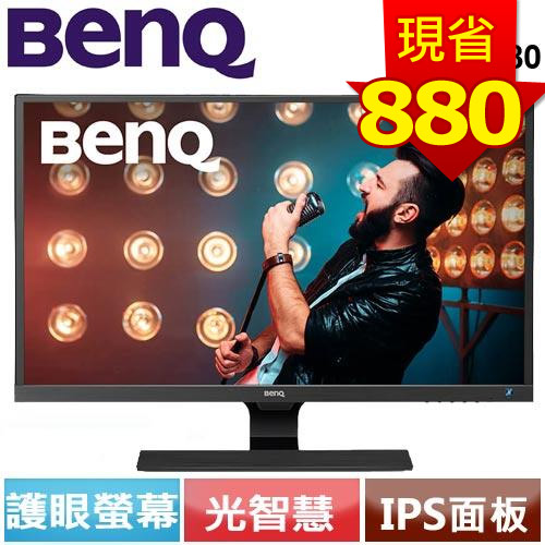 BENQ 27型 GW2780 光智慧 不閃屏 LED光智慧護眼螢幕