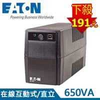 Eaton飛瑞  650VA 在線互動式UPS不斷電系統 5E650