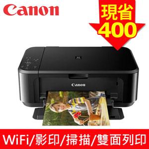 CANON MG3670 無線多功能相片複合機(經典黑)