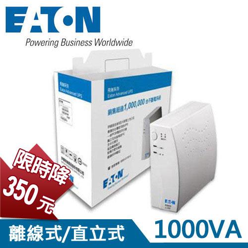 Eaton飛瑞 1KVA Off-Line 離線式UPS不斷電系統 A1000
