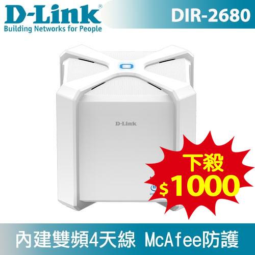 【打造智慧家庭防護網】D-LINK DIR-2680 D-Fend 防禦型 AC2600 無線路由器