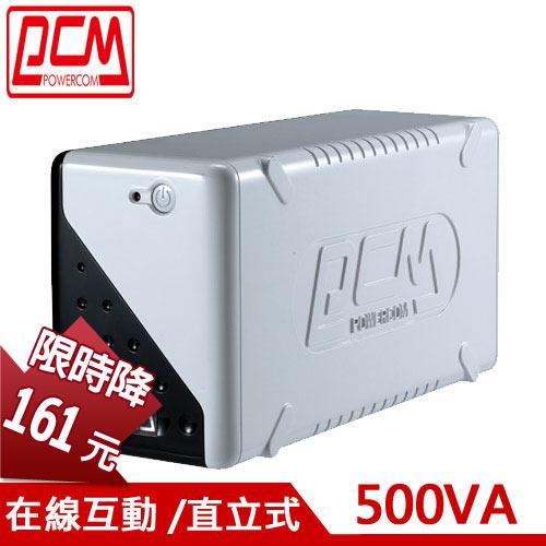 PCM科風 500VA 在線互動式UPS不斷電系統 WAR-500A
