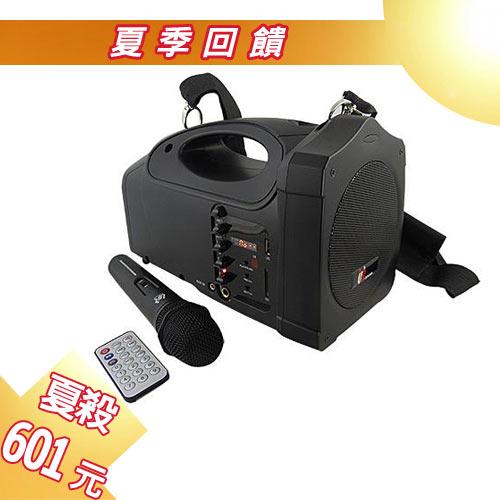 UR SOUND 無線肩掛式擴音機(單頻) PA606