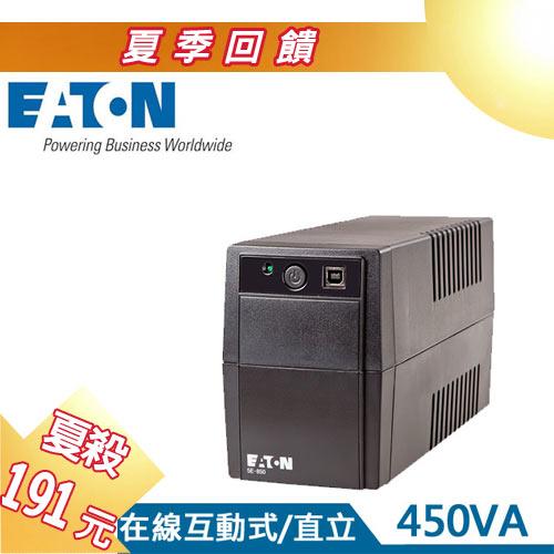 Eaton飛瑞 450VA 在線互動式UPS不斷電系統 5E450