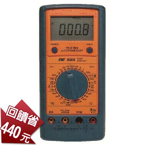 CIE 4 1/2 TRMS萬用數位電錶 CIE-9006