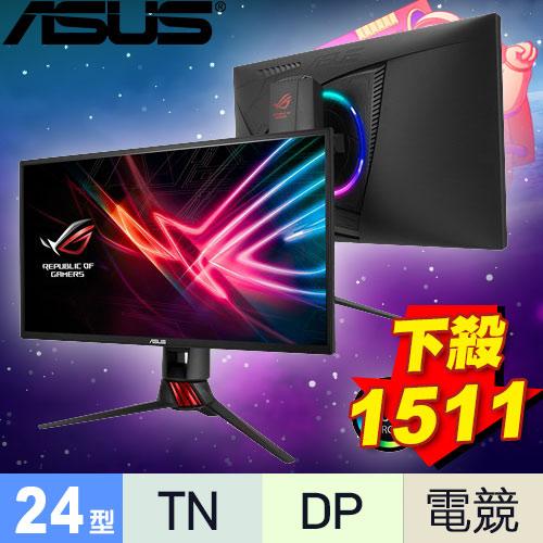 ASUS華碩 25型 ROG Strix XG258Q 電競螢幕