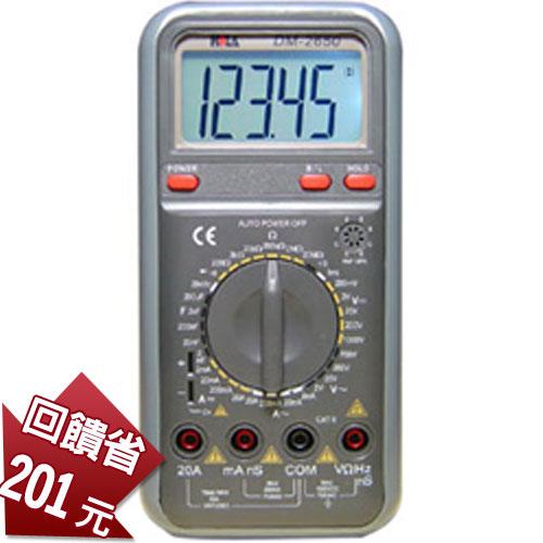 高精度專業數字電錶DM-2650