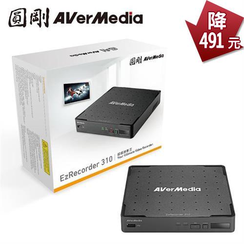 【AVerMedia 圓剛】ER310超級錄影王HDMI