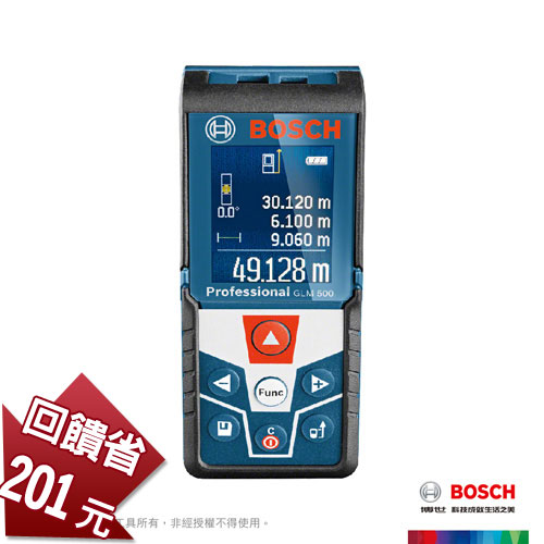 BOSCH 雷射測距儀 GLM500