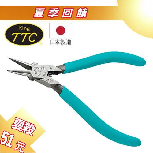 日本製 KING TTC 電子用長嘴平口鉗 MEB-125