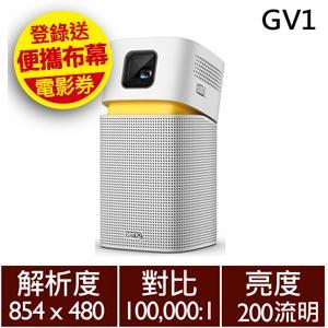 BenQ GV1 LED 無線行動投影機 (內建電池)