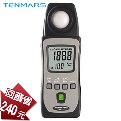 TENMARS 口袋型照度錶 TM-720