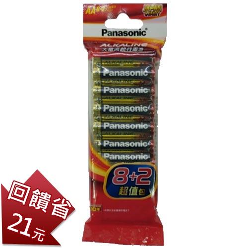 國際鹼性電池3號8+2(紅袋裝)