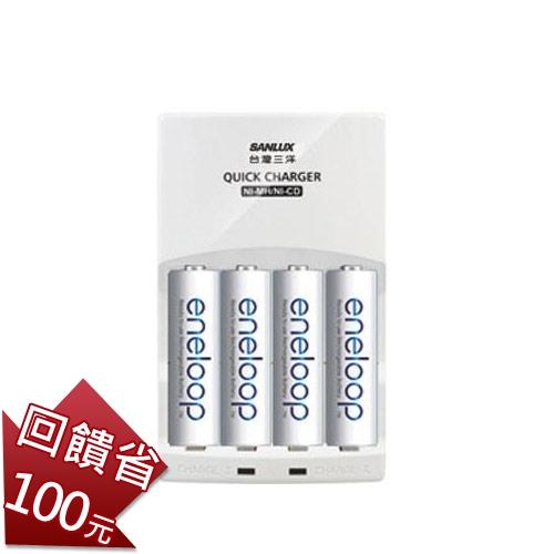Panasonic國際牌 eneloop低自放電充電電池組 4號800mA*4顆