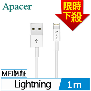 Apacer DC210 Lightning to USB 2.0 傳輸線 1M