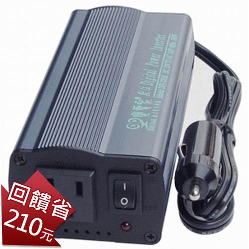 變電家 180W 電壓轉換器 DPI-12018 DC12V轉AC110V